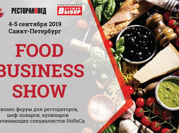FOOD BUSINESS SHOW 2019
